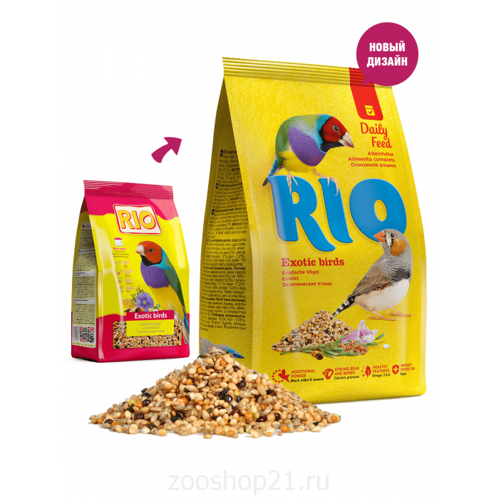 Rio для экзотических птиц (амадины и т.п.)
