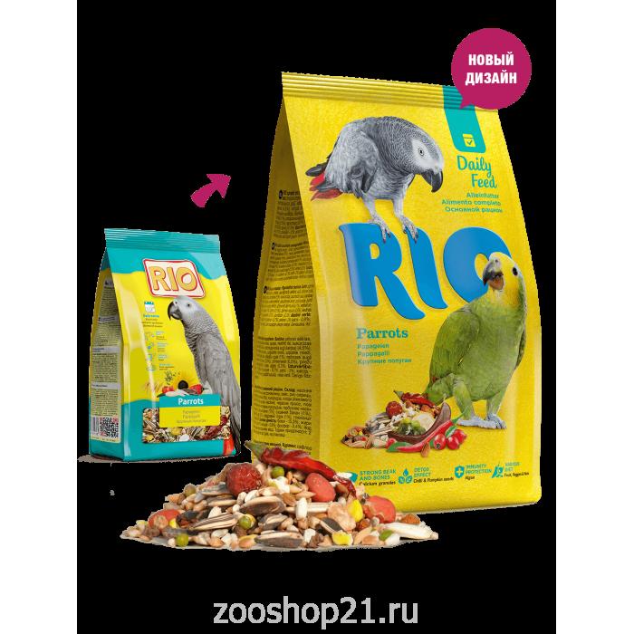 Rio для крупных попугаев, 500 г