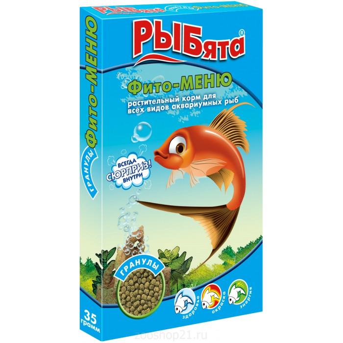 Рыбята фито-меню гранулы 35 г