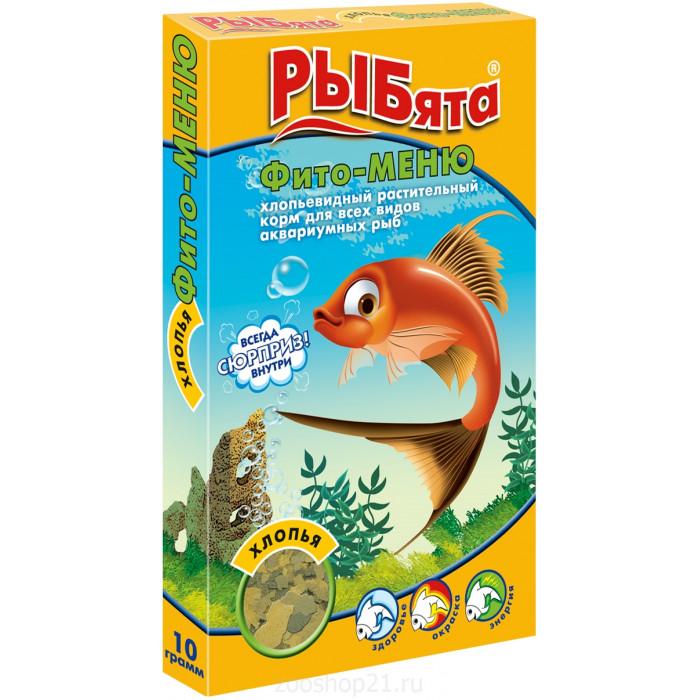 Рыбята фито-меню хлопья 10 г