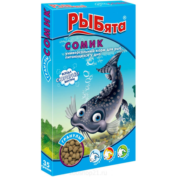 Рыбята сомик гранулы, 35 г