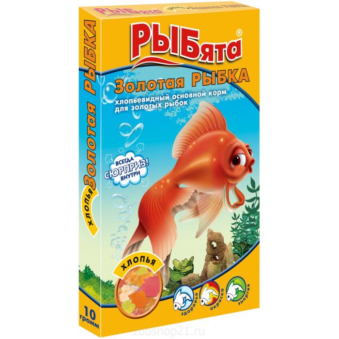 Рыбята золотая рыбка хлопья 10 г