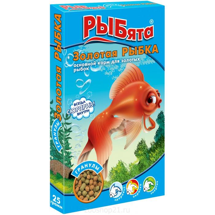 Рыбята золотая рыбка гранулы 25 г