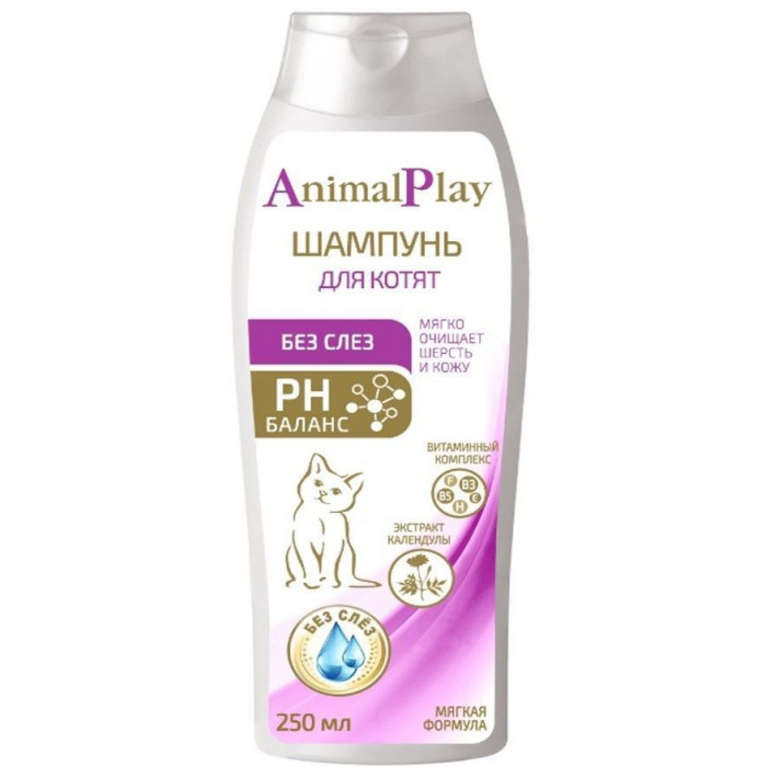Шампунь для котят Animal Play Без слез, 250 мл