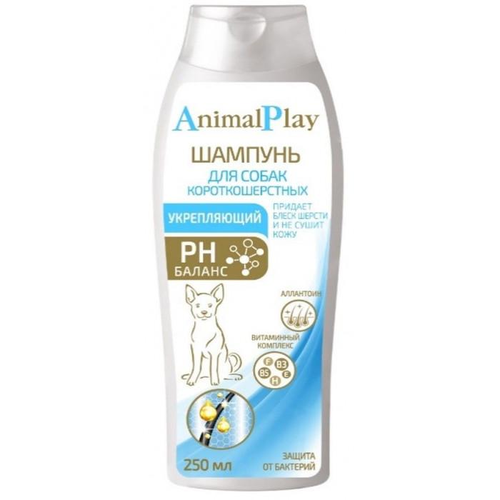"Шампунь укрепляющий ""Animal Play"" для короткошерстных собак, 250 мл"