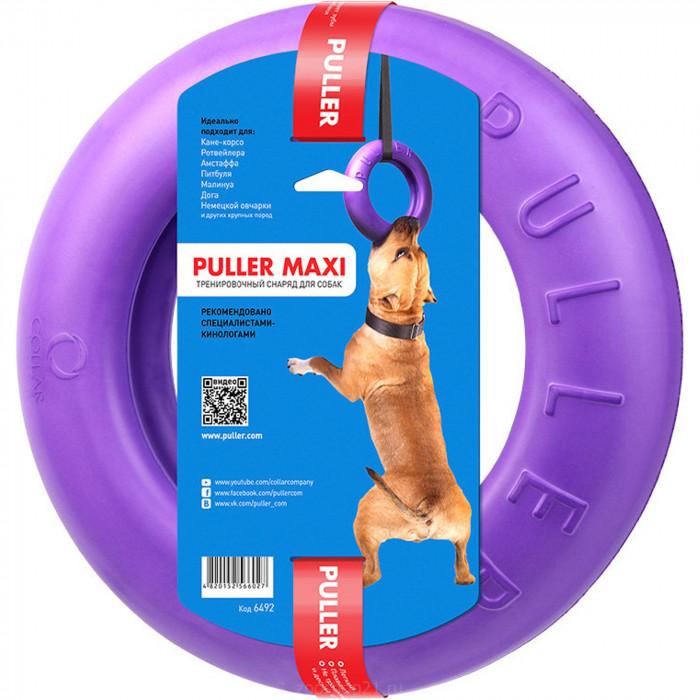 Puller MAXI тренировочный снаряд для собак