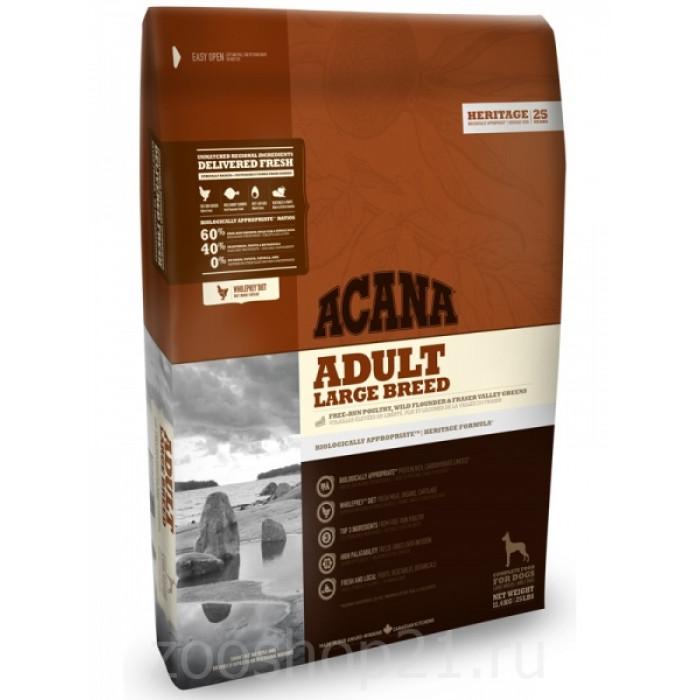 Корм для собак Acana ADULT LARGE BREED, 17 кг
