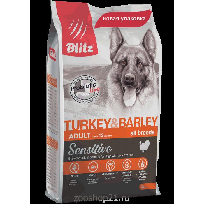 Корм BLITZ Adult Turkey & Barley для взрослых собак всех пород с индейкой и ячменем, 15 кг