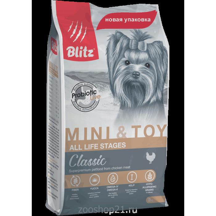 Корм Blitz Adult Mini & Toy Breeds для взрослых собак мелких и миниатюрных пород, 2 кг