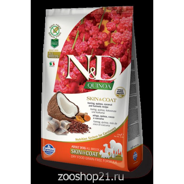 Корм Farmina N&D Quinoa Skin & Coat Herring беззерновой для собак для кожи и шерсти киноа и сельдь, 2.5 кг