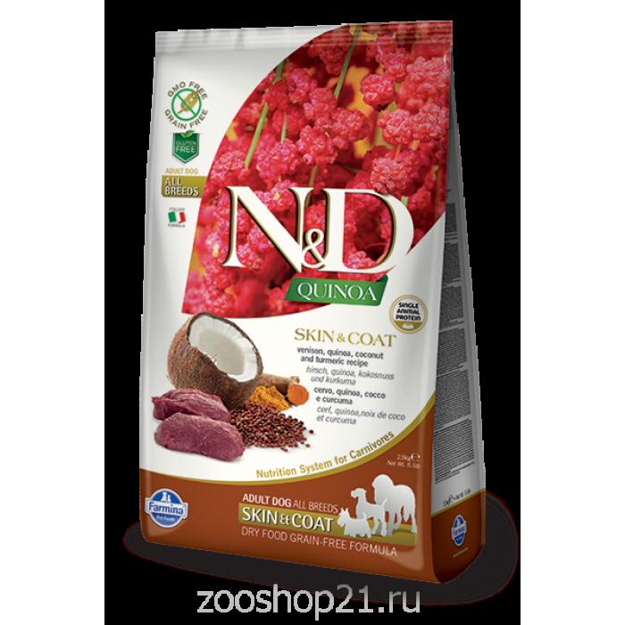 Корм Farmina N&D Quinoa Skin & Coat Venison беззерновой для собак для кожи и шерсти киноа и оленина, 2.5 кг