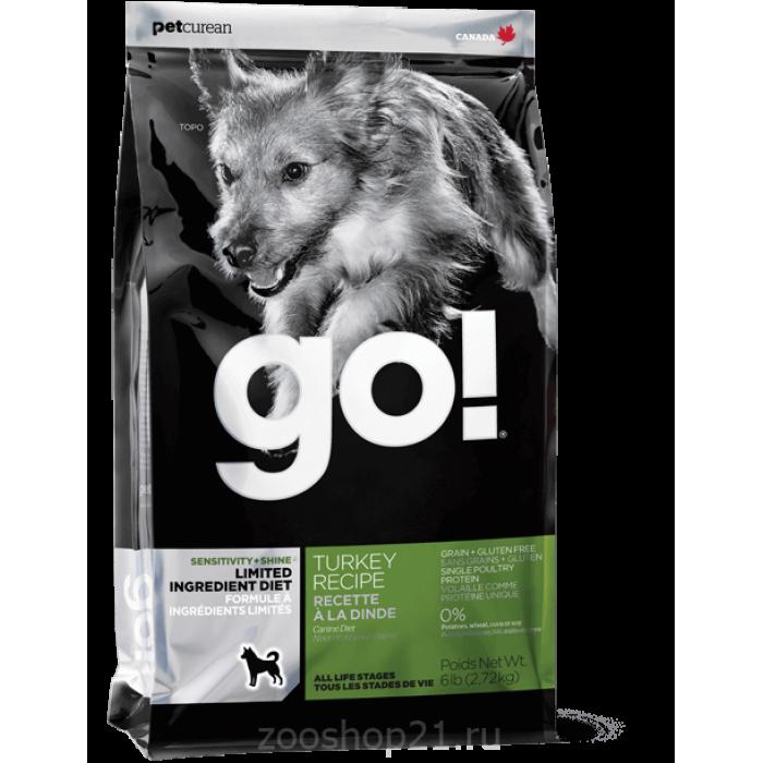 Корм Go! Sensitivity & Shine LID Turkey беззерновой для собак и щенков с чувствительным пищеварением с Индейкой, 2.72 кг