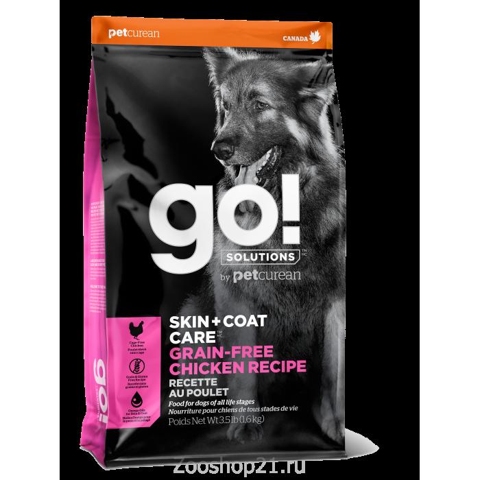 Корм Go! Skin & Coat Grain Free Chicken беззерновой для собак и щенков с Цельной Курицей, 1.59 кг