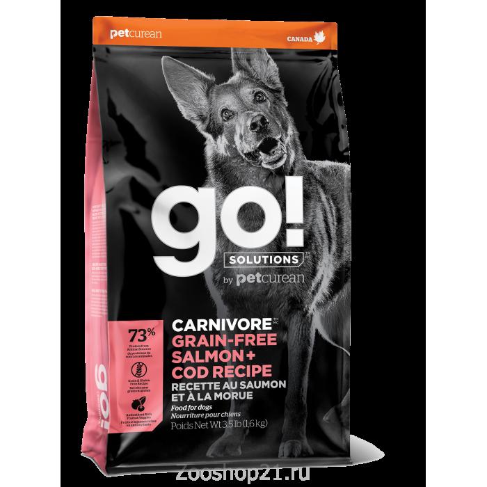 Корм Go! Carnivore GF Salmon & Cod беззерновой для собак c Лососем и Треской, 1.59 кг