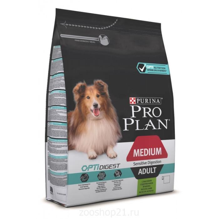 Корм Pro Plan Medium Sensitive Digestion для собак средних пород 10-25 кг с чувствительным пищеварением с ягненком, 3 кг