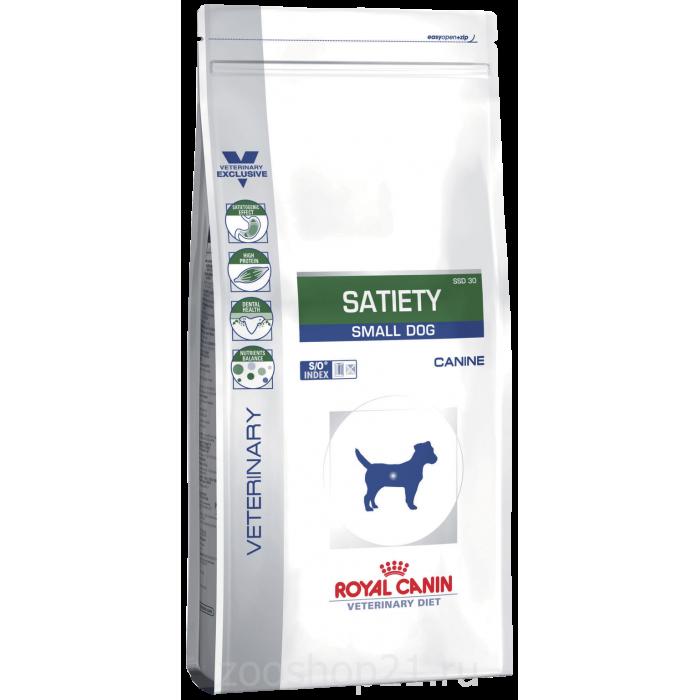 Корм Royal Canin Satiety Small Dog SSD30 для собак малых пород (до 10 кг) при ожирении, 1.5 кг
