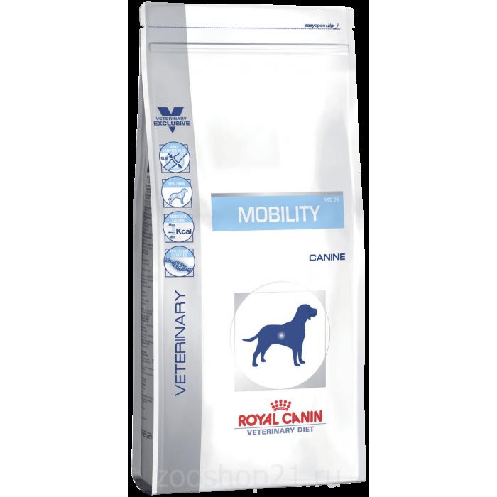 Корм Royal Canin Mobility MC25 C2P+ для собак при заболеваниях oпорно-двигательного aппарата, 2 кг