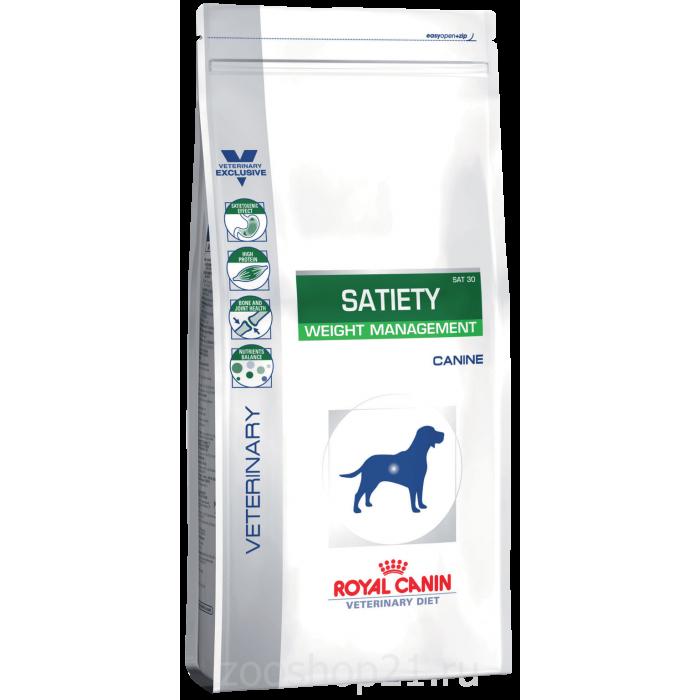 Корм Royal Canin Satiety Weight Management Sat 30 для собак при ожирении, 1.5 кг