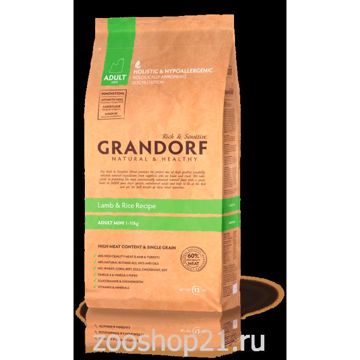 Корм GRANDORF Ягненок с бурым рисом для собак мини пород, 1 кг
