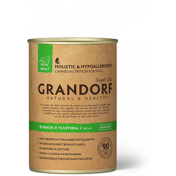 Корм GRANDORF консервы для собак с ягненком и телятиной, 400 г