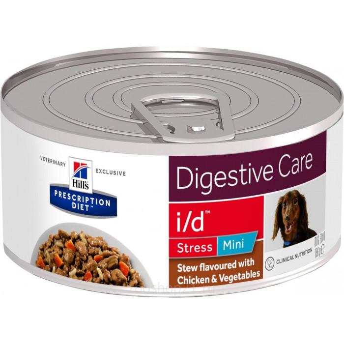 Hill's Prescription Diet i/d Stress Mini Digestive Care влажный диетический корм для собак мелких пород для поддержания здоровья ЖКТ и при стрессе рагу с курицей овощами 156 г