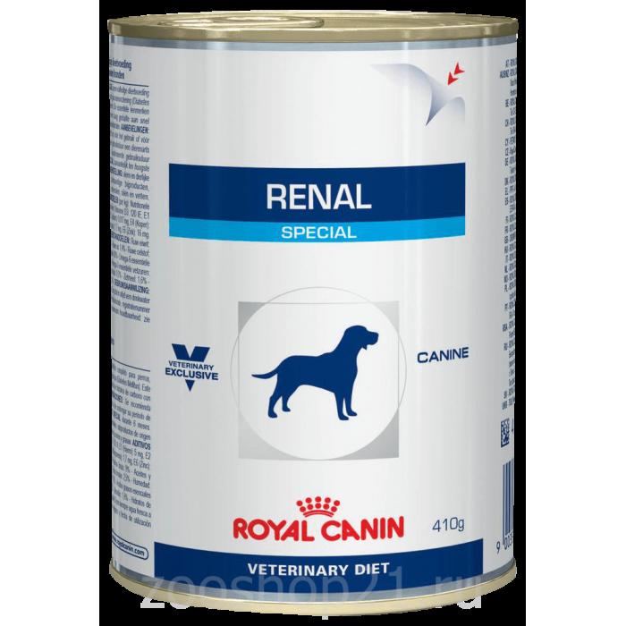 Корм Royal Canin Renal Special консервы для собак при лечении почек, 410 г