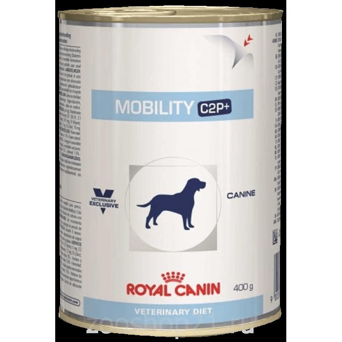 Корм Royal Canin Mobility MC25 C2P+ консервы для собак при заболеваниях oпорно-двигательного aппарата, 400 г
