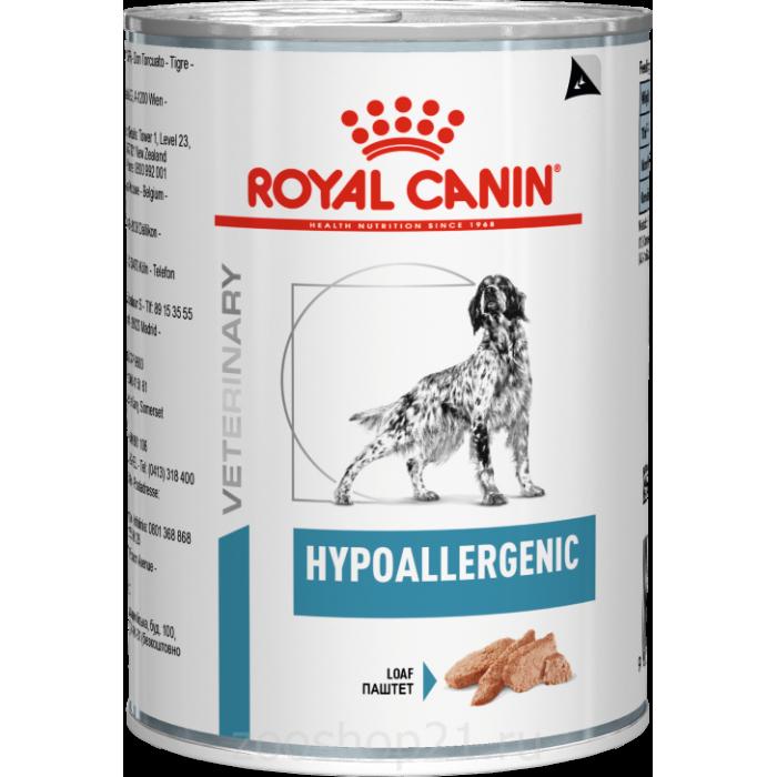 Корм Royal Canin Hypoallergenic (паштет) для собак с пищевой аллергией/непереносимость, 200 г