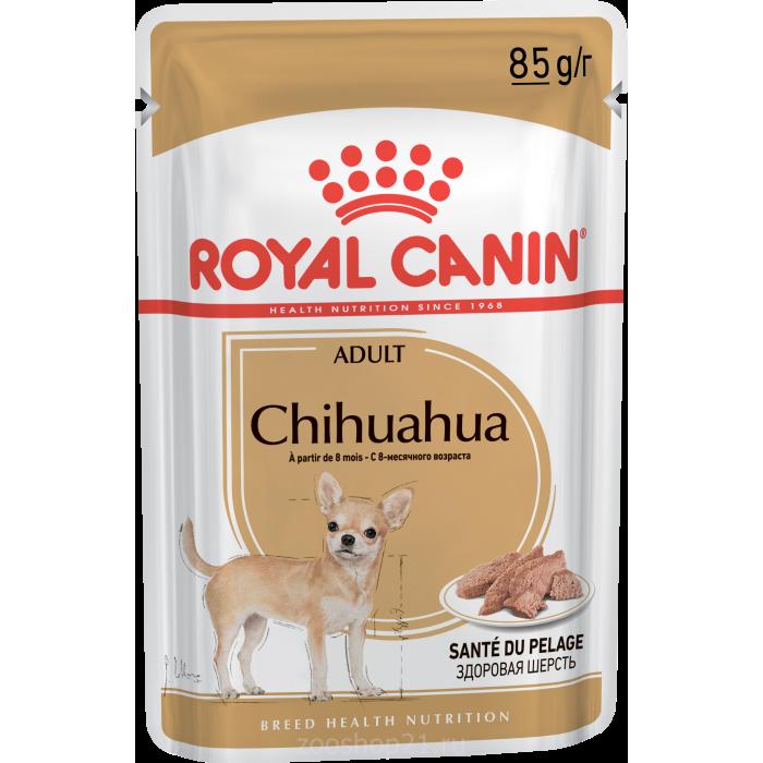 Корм для кошек Royal Canin (Роял Канин) — Зоомагазин Toba