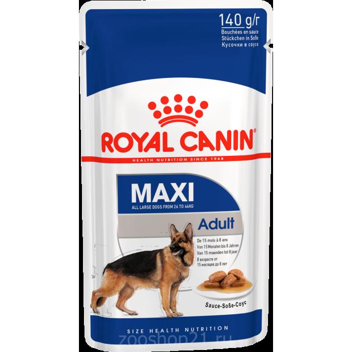 Корм Royal Canin Maxi Adult (в соусе) для собак крупных пород (26-44 кг), 15 мес. - 8 лет, 140 г