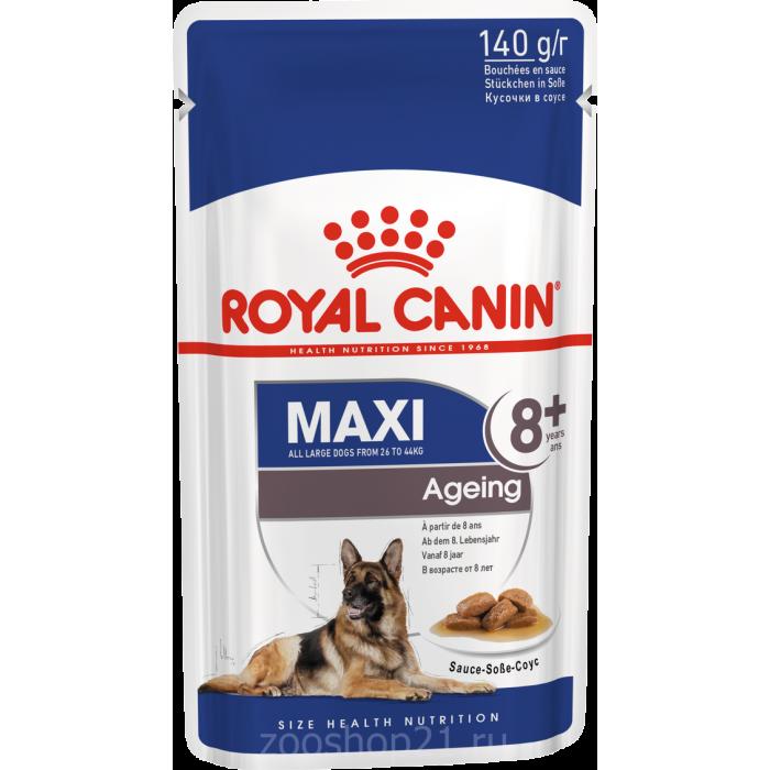 Корм Royal Canin Maxi Ageing 8+ (в соусе) для собак крупных пород (26-44 кг), старше 8 лет, 140 г