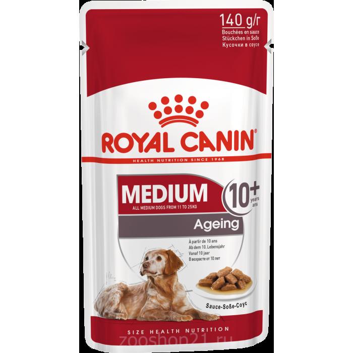 Корм Royal Canin Medium Ageing 10+ (в соусе) для собак средних пород (11-25 кг), старше 10 лет, 140 г