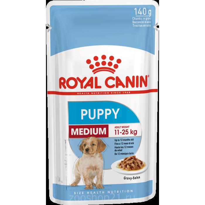 Корм Royal Canin Medium Puppy (в соусе) для щенков средних пород 2-12 мес., 140 г