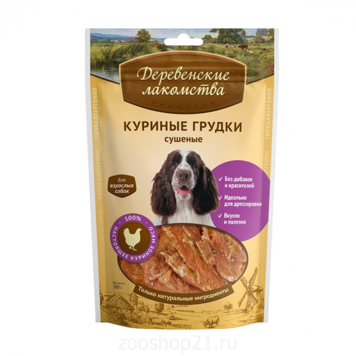 Деревенские лакомства Куриные грудки сушеные (100% мясо), 0,09 кг