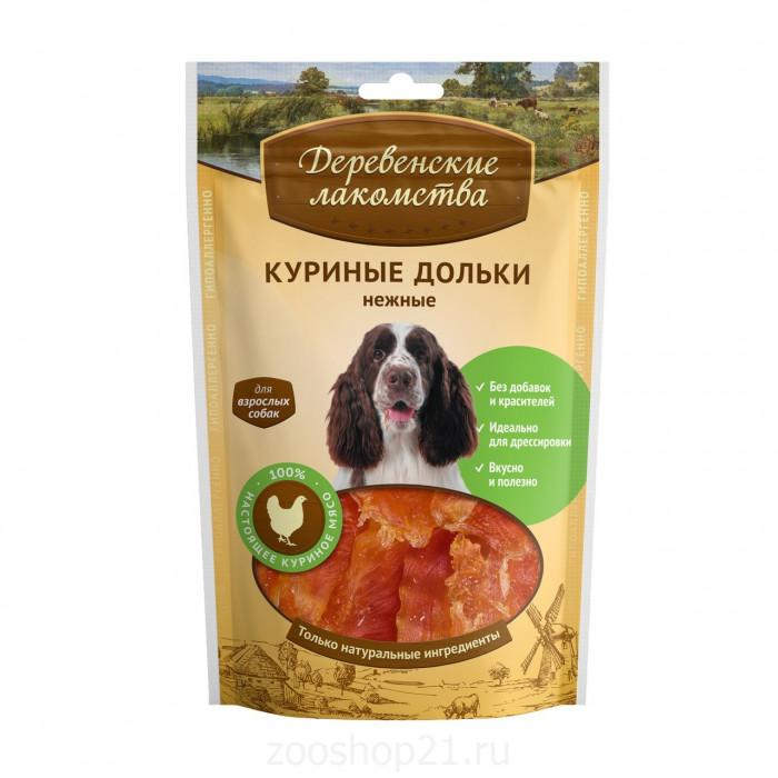 Деревенские лакомства Куриные дольки нежные (100% мясо), 0,09 кг