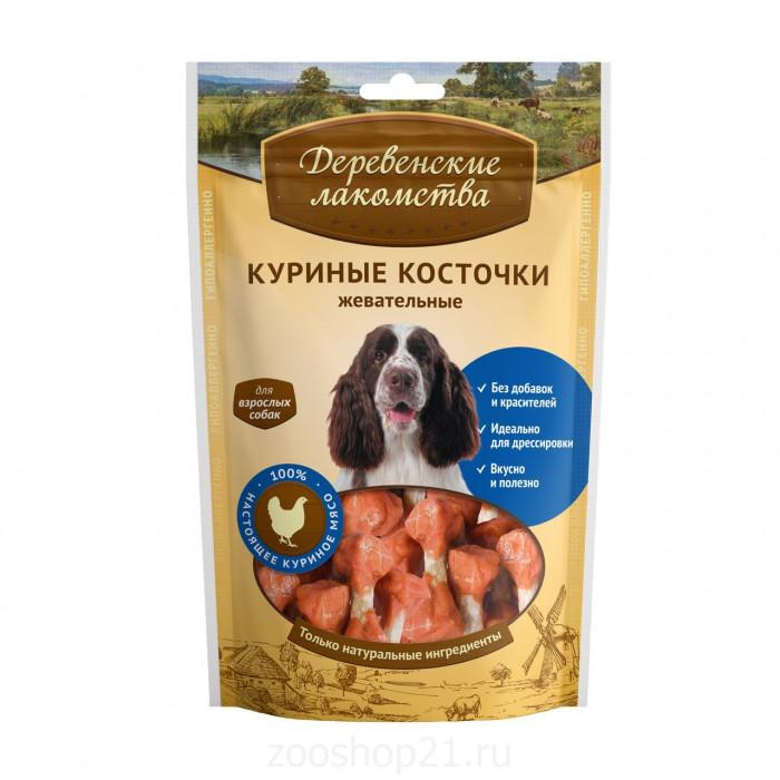Деревенские лакомства Куриные косточки жевательные (100% мясо), 0,09 кг