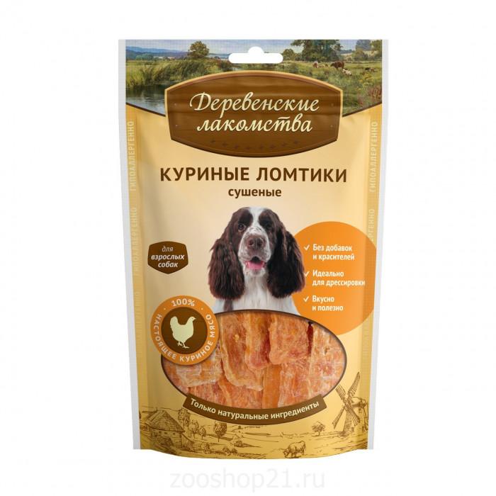 Деревенские лакомства Куриные ломтики сушеные (100% мясо), 0,09 кг