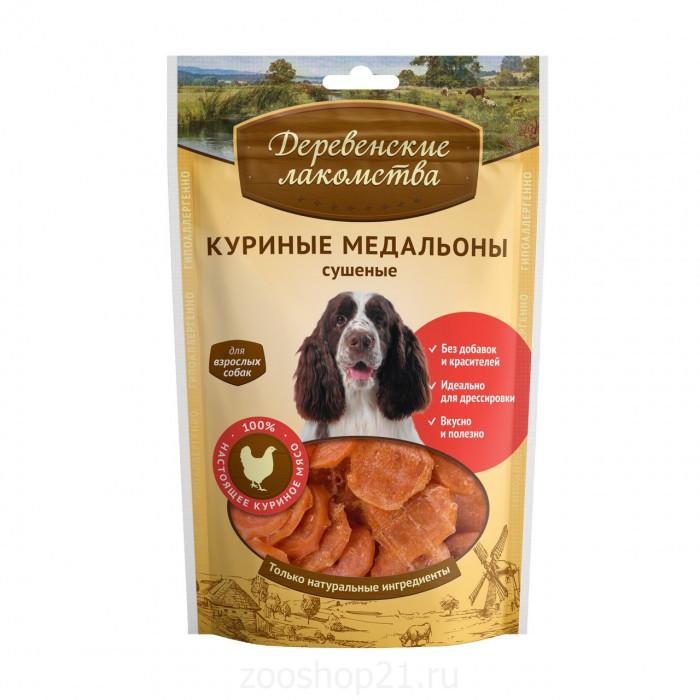 Деревенские лакомства Куриные медальоны сушеные (100% мясо), 0,09 кг
