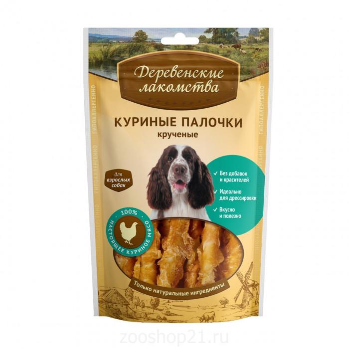 Деревенские лакомства Куриные палочки крученные (100% мясо), 0,09 кг