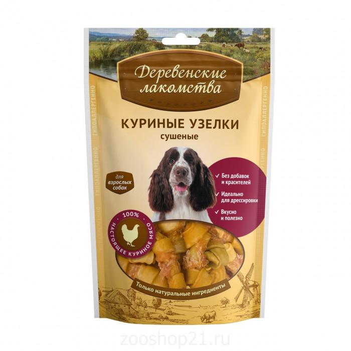 Деревенские лакомства Куриные узелки сушеные (100% мясо), 0,09 кг