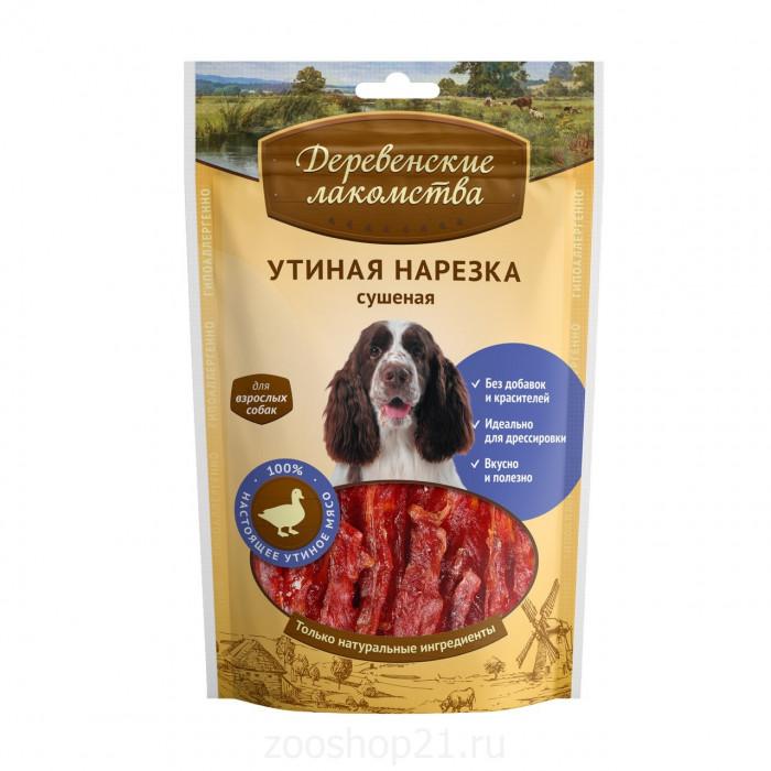 Деревенские лакомства Утиная нарезка сушеная (100% мясо), 0,09 кг