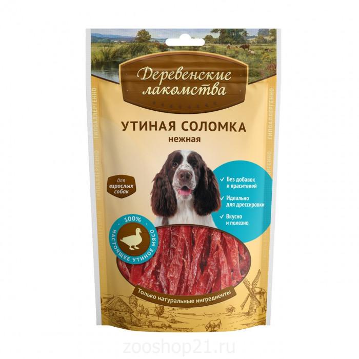 Деревенские лакомства Утиная соломка нежная (100% мясо), 0,09 кг