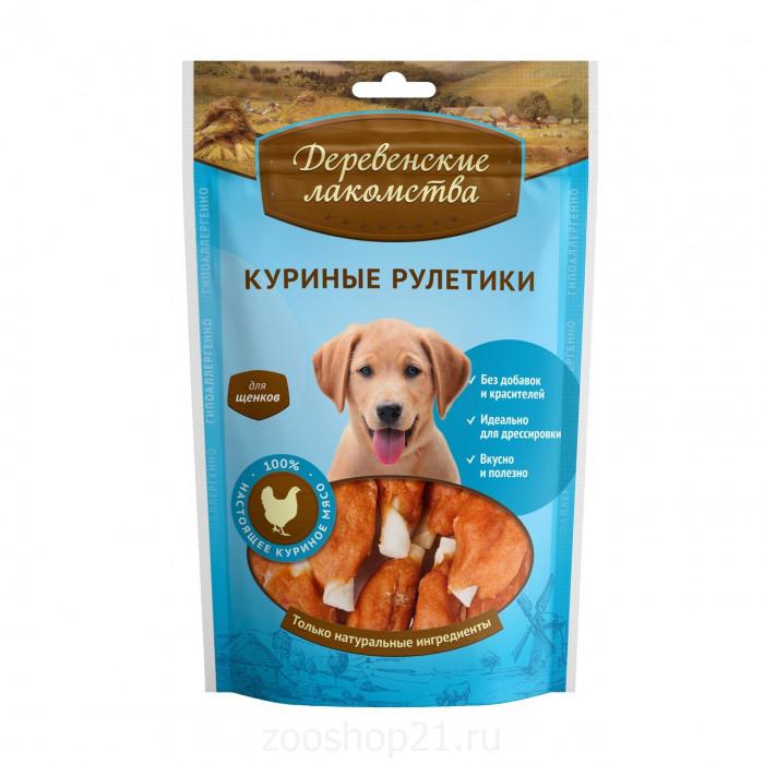 Деревенские лакомства Куриные рулетики для щенков (100% мясо), 0,09 кг