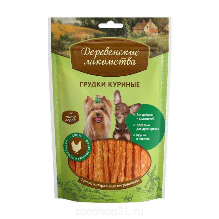 Деревенские лакомства Куриные Грудки для Малых пород, 0,055 кг