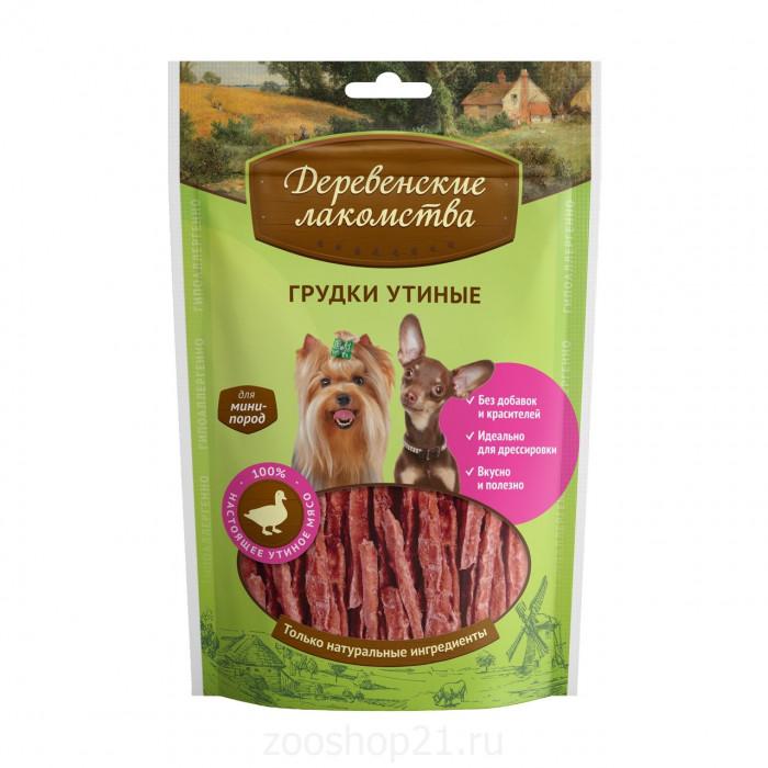Деревенские лакомства Грудки утиные для мини-пород, 0,055 кг