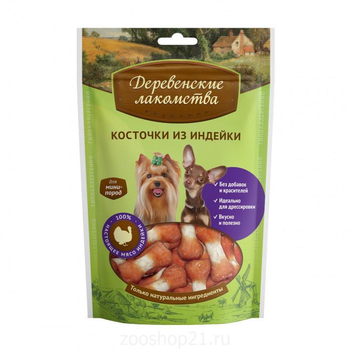 Деревенские лакомства Косточки из индейки для мини-пород, 0.055 кг