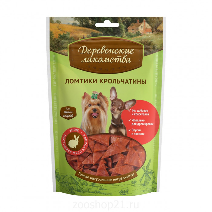 Деревенские лакомства Ломтики крольчатины для мини-пород, 0,055 кг
