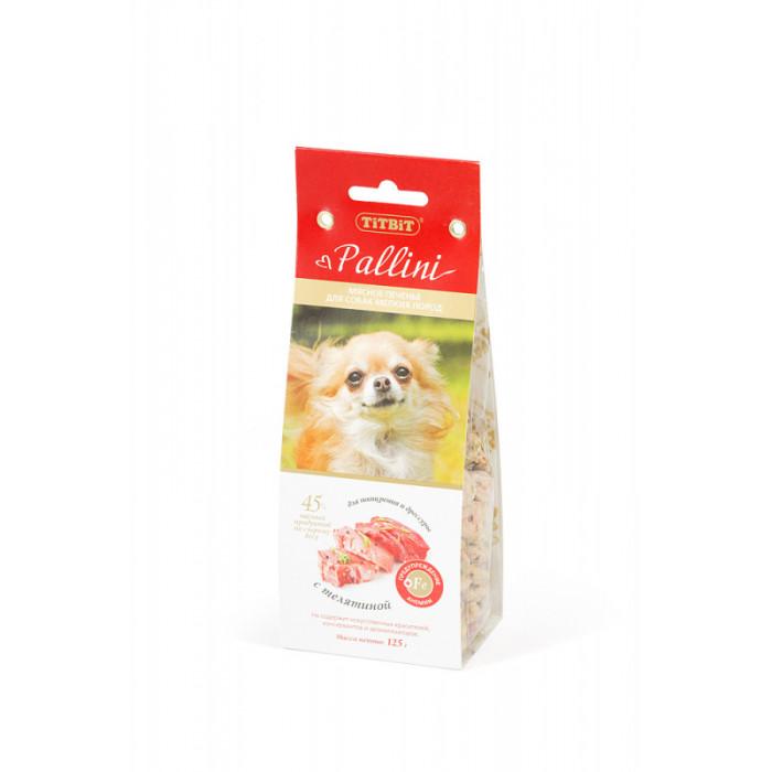 """Лакомство Titbit """"Pallini"""" для собак мелких пород печенье с телятиной, 125 г"""