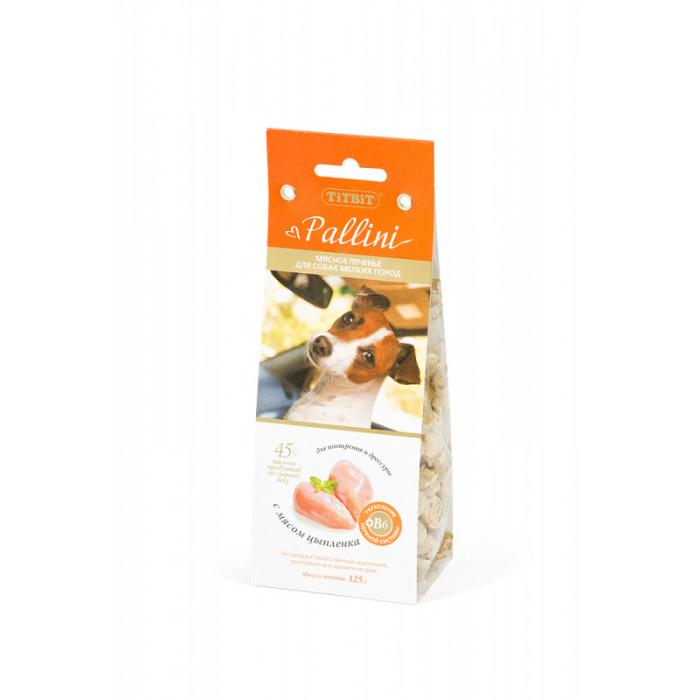 """Лакомство Titbit """"Pallini"""" для собак мелких пород печенье с цыпленком, 125 г"""