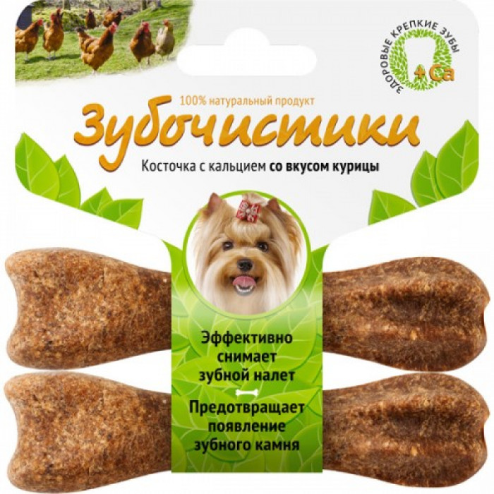 """Лакомство """"Зубочистики"""" для собак мелких пород, с курицей, 2 шт"""
